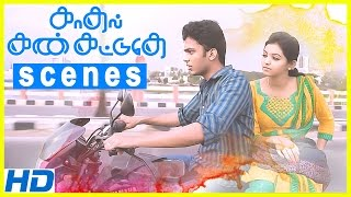 Kadhal Kan Kattudhe Movie Scenes | Athulya decides to learn driving | KG