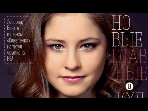 Yulia Lipnitskaya For ProSport Magazine Feb. 2015 / Юлия Липницкая фото для ProСпорт