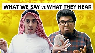 What We Say Vs What They Hear | Misinterpretations | Jordindian