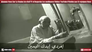 Download Video تصوير حقيقي لساحر مصري وهو يقوم باستحضار الجن ....!!دجل وشعوذه MP3 3GP MP4