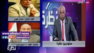 سمير فرج: توقيت حرب 73 وصل للسادات في كراسة ابنة أحد اللواءات..فيديو