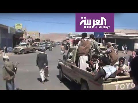 المعتقلات الحوثية.. محاكمات صورية وتعذيب  - 22:21-2017 / 7 / 16