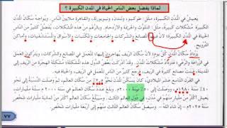 17 УРОК. 2 ТОМ. Арабский в твоих руках.