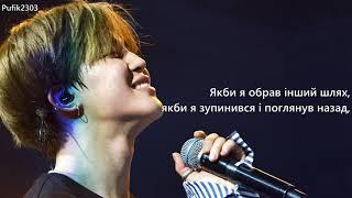 BTS Path UKR SUB/українські субтитри
