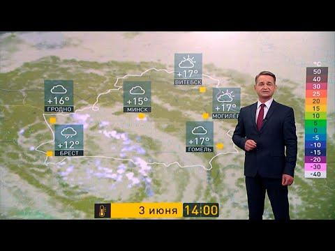Прогноз погоды на 3 июня: холод и дожди остаются