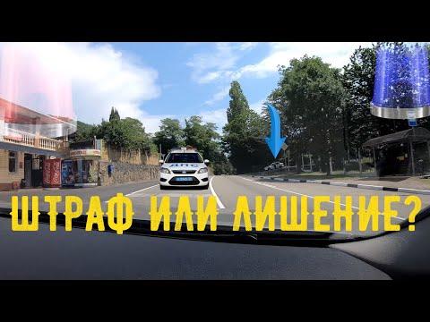 Дорога до Гагры   Абхазия 2019   Выпуск №4
