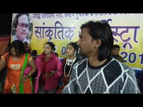 BUDHMAN SANYASI घाघरा जसपुर 2017 SARGAM GRUOP