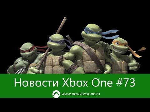 Xbox One #73: Games With Gold февраль, Left 4 Dead 2 и Red Dead Redemption по обратной совместимости