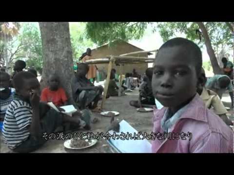 アフリカの角」食糧危機 - YouTu...