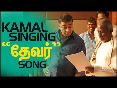 Kamal Singing