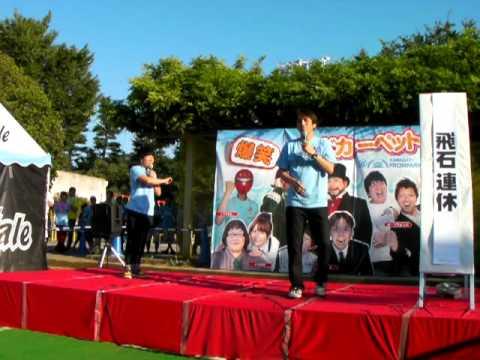 20110716爆笑レッドカーペット第2幕