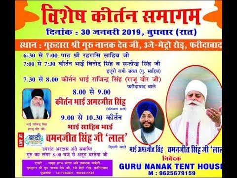 30-Jan-2019-Gurmat-Kirtan-Samagam-From-Faridabad-Haryana
