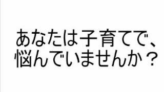 詳しくはコチラ→ http://www.infotop.jp/click.php?aid=152745&iid=2972...