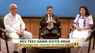 Yia Michael Thao Show: Teev hawm siv yis hnub December 16, 2016.