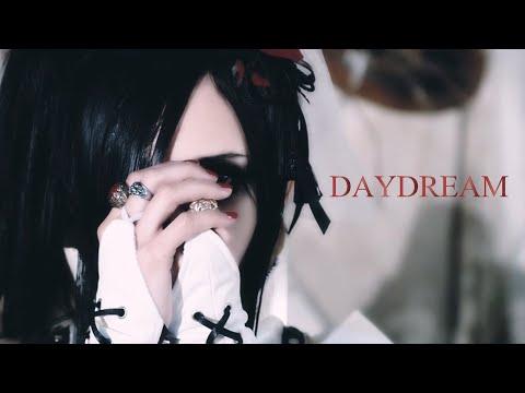 矢島舞依 『DAYDREAM』 MV(Full Ver.)