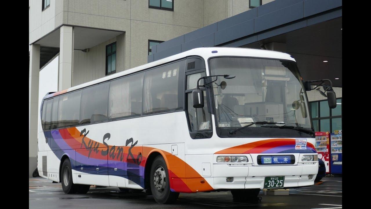 九州産交バス・ぎんなん号(熊本...