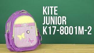 Розпакування Kite Junior 28 л для дівчаток K17-8001M-2