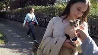Девушка с добрым сердцем спасла котенка!