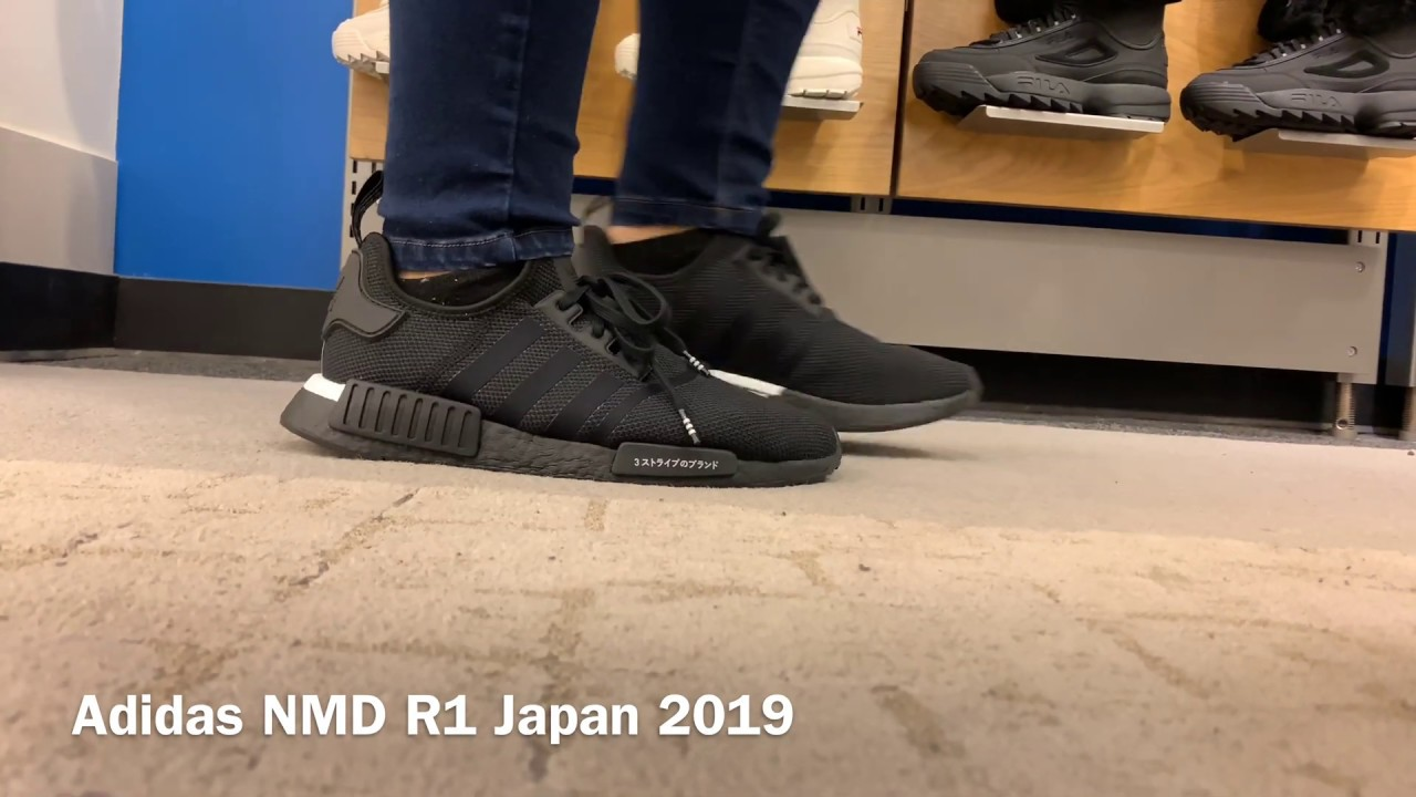 Adidas Nmd R1 Japan 2019 Youtube