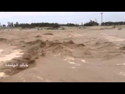 سيل وادي #الخرمة الجمعه 1437/6/23 تصوير #خالد الهليمة