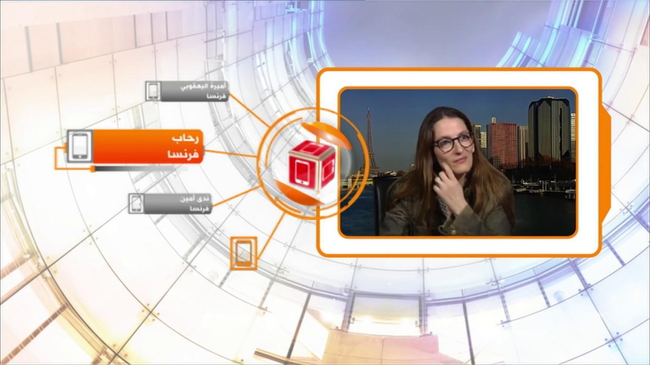 BBC عربية:أسماء جنيفي