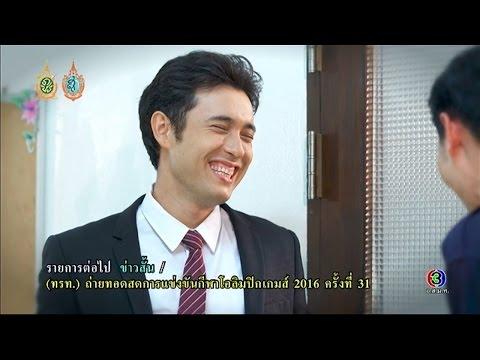 ย้อนหลัง รวมฉากป่วน............. | สายลับรักป่วน | TV3 Official