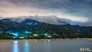 湖光山色星夜流瀑 time lapse拍攝:悟空大師