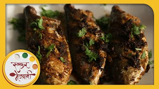Bangda Fish Fry - Maharashtrian Style - Recipe by Archana in Marathi - Quick & Easy Indian Mackerel