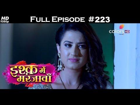 Ishq Mein Marjawan - Full Episode 223 - With English Subtitles