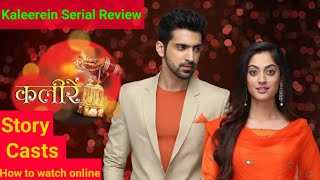 Kaleerein Serial Review || Story,Cast,How to watch online,How many episodes