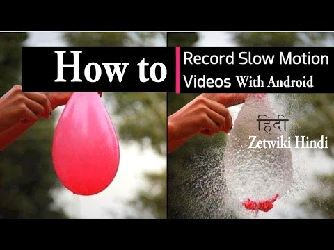 How To Record Slow Motion Video With Android Mobile Phone | Hindi