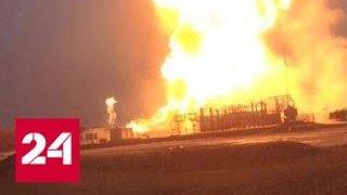 Взрыв в Австрии показал газовую уязвимость всей Европы - Россия 24