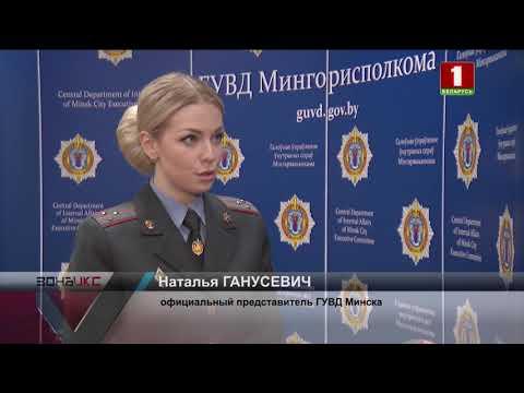 Двое закладчиков из Кобрина приехали на заработки в Минск. Зона Х