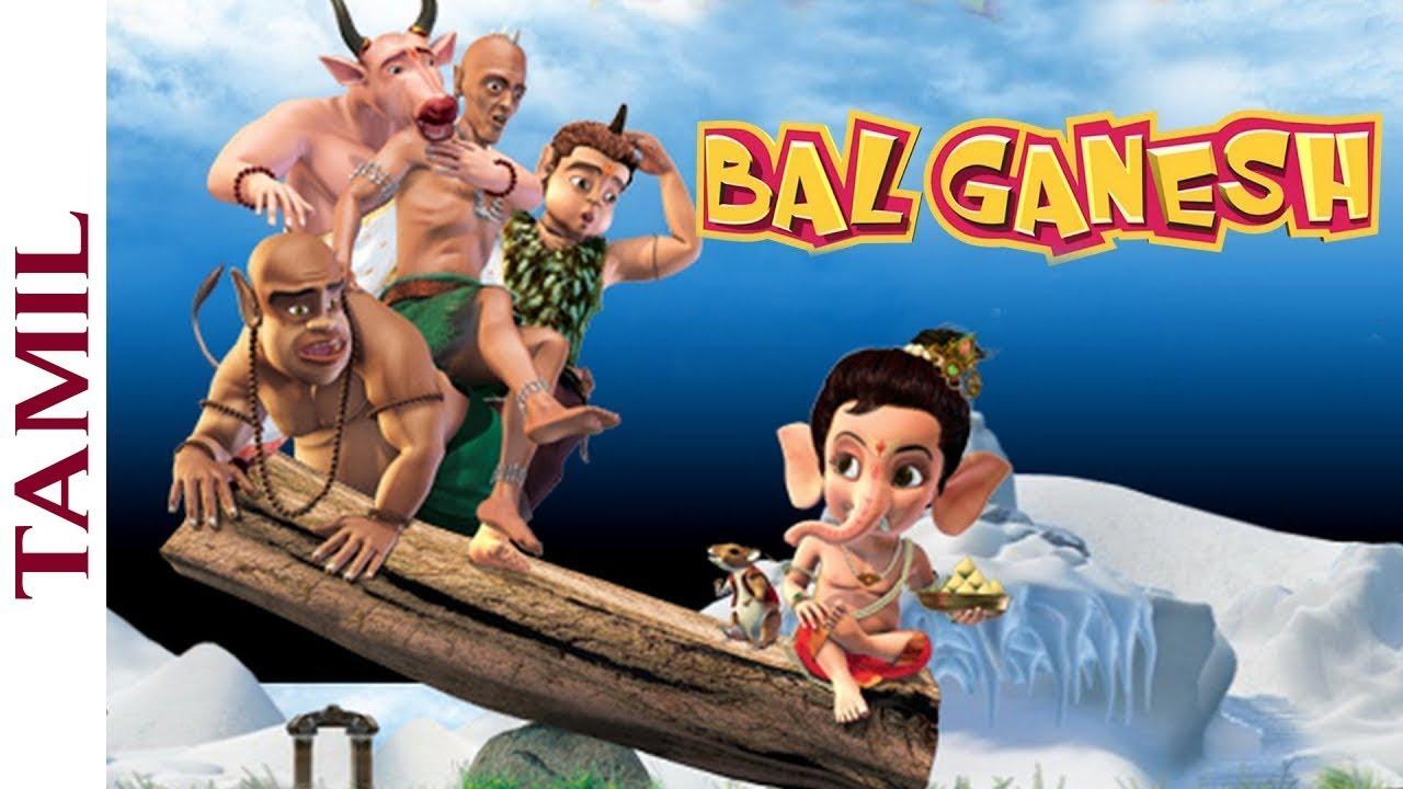 Download BAL GANESH FULL MOVIE IN TAMIL |  Animation Film for kids | Shemaroo Kids Tamil
