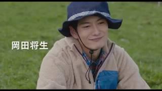 映画『そらのレストラン』予告編 監督:深川栄洋 脚本:土城温美 主演:大...