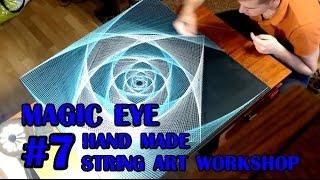 #7 STRING ART Magic eye