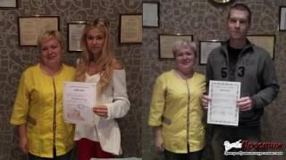 Курсы массажа в Москве без медицинского образования с сертификатом ПРЕСТИЖ