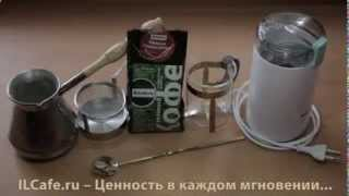 Зеленый кофе для похудения цена