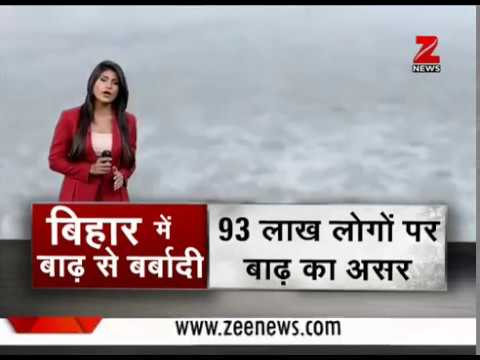Watch: Floods wreak havoc in Bihar | बिहार में बाढ़ से भारी बर्बादी