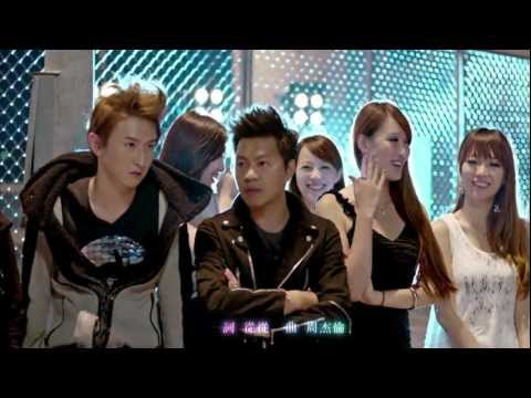 Jay Chou 周杰倫 - 皮影戲 (Shadow Puppetry) HD