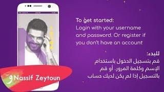 Nassif Zeytoun - App Tutorial / ناصيف زيتون - تعليمات التطبيق