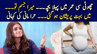Hira Mani True Story | Do Bol Drama Actress | Celeb Tribe