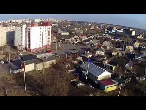 Полет Старый Оскол|flight Stary Oskol