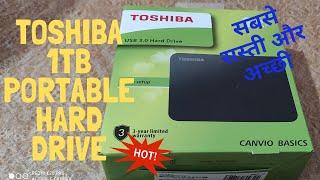 Toshiba Canvio Basics USB 3 0 1TB Portable Hard Drive Unboxing amp Overview In Hindi 2020