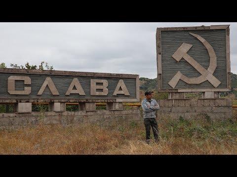 #2 Армения. Назад в СССР. Последствия землетрясения