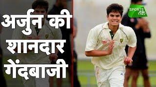 Arjun Tendulkar Takes Fifer Against MP | Sports Tak