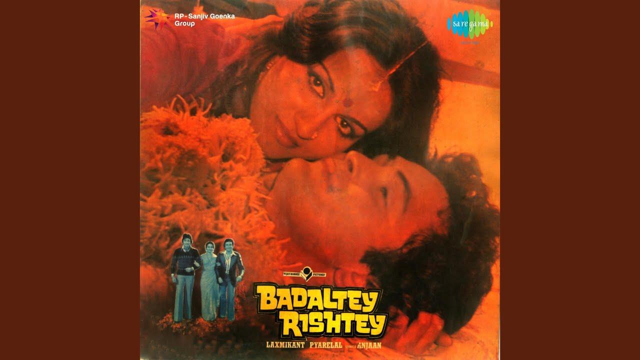 Badaltey Rishtey (1978) MP3 Songs