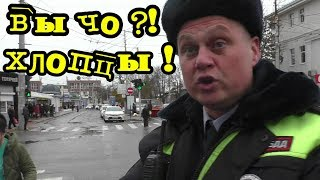 """""""Вся суть Краснодарских носителей погон в одном ролике !"""""""