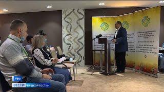 В Уфе представили цифровые технологии для изучения башкирского языка