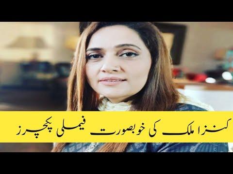kinza-malik-ki-khobsorat-family-picture- -sahar-urdu-tv
